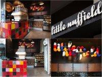 Необычные кафе: Little Nuffield, Новая Зеландия