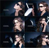 Осенняя коллекция очков от Chanel