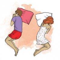 Позы сна и характер отношений: каждый в своем углу