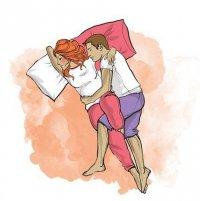 Позы сна и характер отношений: головы в одну сторону