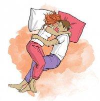 Позы сна и характер отношений: сплетая объятия