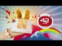 Японская реклама русскому McDonalds