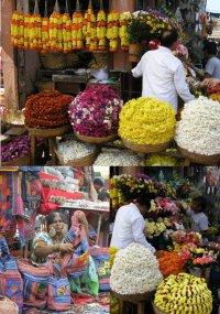 Рынок Анджуна