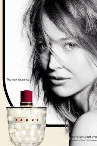 В феврале 2013 будет выпущен первый аромат Marni