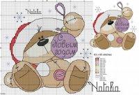 Новогодняя схема вышивки «Мишка Физзи Мун»