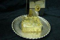 Самые необычные десерты в мире: султанский золотой торт