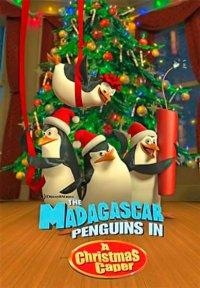 Рождественские мультфильмы: «Пингвины из Мадагаскара в рождественских приключениях»