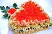Праздничный салат «С любовью»
