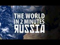 Россия за две минуты