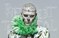 Зомби-бой снялся для рекламной кампании FFW