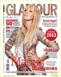 Мария Шарапова на обложке «Glamour Россия»