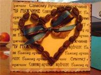 Открытка на День святого Валентина с ароматом кофе