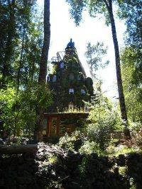Отель «Волшебная гора» в Патагонии