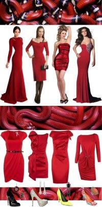Модные цвета 2013 года: Огненная Змея