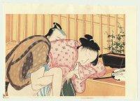 Сексуальные традиции Японии: ниотаймори