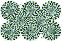 Иллюзия на проверку собственной психики