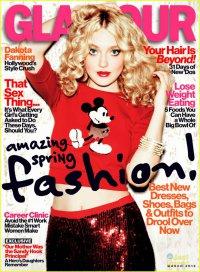 Дакота Фаннинг на обложке мартовского номера Glamour