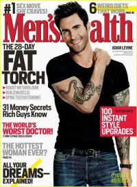 Адам Левин на обложке Men`s Health (март 2013)