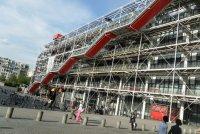 Французский стиль: Центр Жоржа Помпиду (Париж)