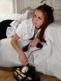 Что делать, если хочется позвонить бывшему парню?