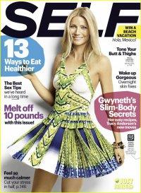 Гвинет Пэлтроу на обложке журнала Self (апрель 2013)