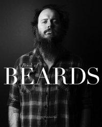 «Книга о бороде» Джастина Д. Мюра