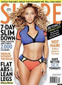 Бейонсе для обложки журнала Shape: апрель 2013