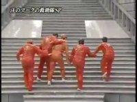Ох уж эти японцы