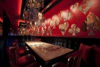 Сказочный японский ресторан
