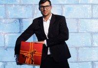 О чем говорят мужские подарки?