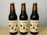 Японское пиво из... слоновьих фекалий
