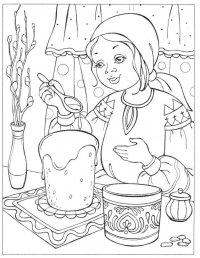 Детская пасхальная раскраска