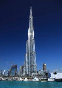 Самые высокие здания мира: Бурдж-Халифа