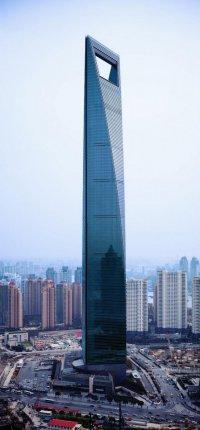 Самые высокие здания мира: всемирный финансовый центр