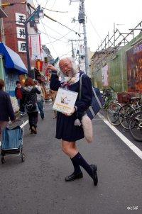 Старая-старая школьница Хидеаки Кобаяши
