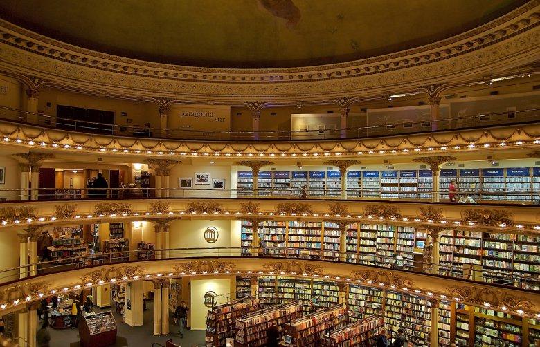 Лучшие книжные магазины мира