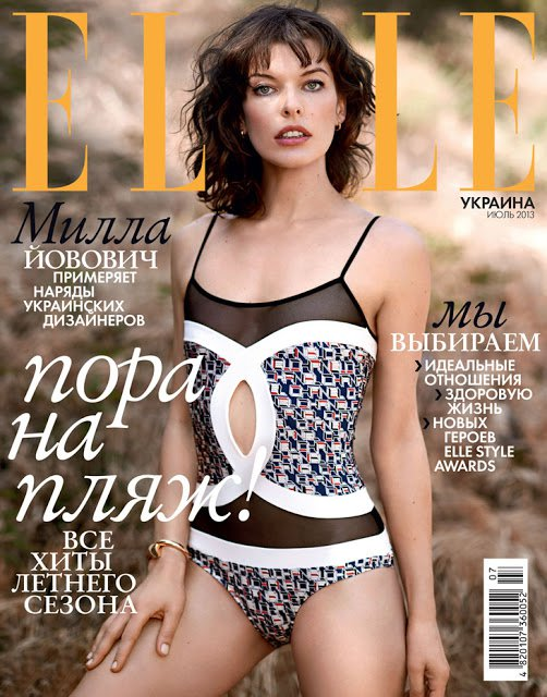 Мила Йовович на обложке украинского Elle