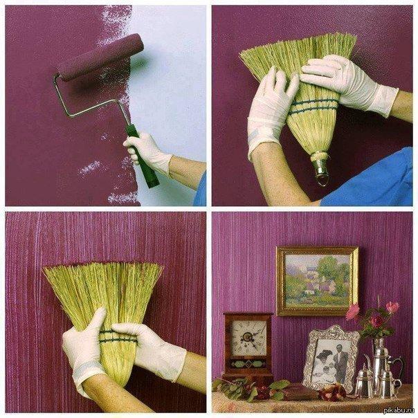 Как декорировать стену при помощи веника