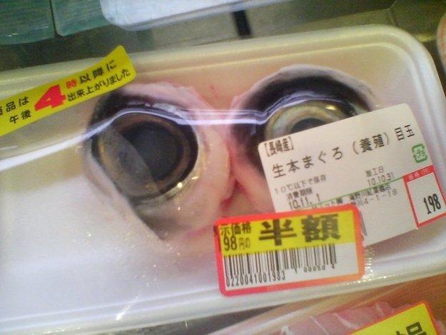 Японский деликатес: глаза тунца