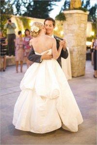 Подбираем вариант танца на свадьбе
