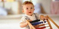 Как выучить с ребенком цифры