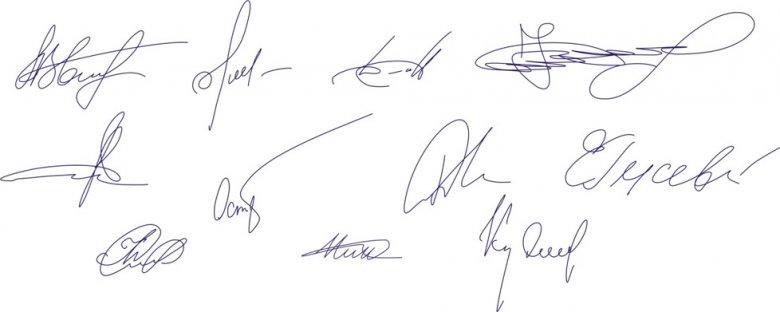 Как определить характер человека по его подписи