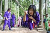 Самая обыкновенная школа ниндзя