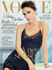 Виктория Бекхэм на обложке Vogue: «Мы нормальнее, чем вы думаете»