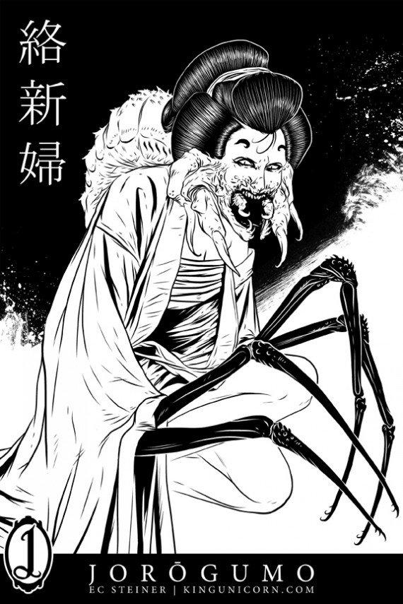 Странные существа из японских легенд: Jorōgumo