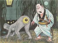 Странные существа из японских легенд: сиримэ