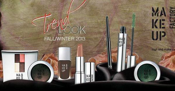 Осенний лес в новой коллекции косметики