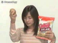 Японская реклама чипсов