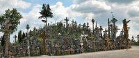 Необычное место - Гора Крестов