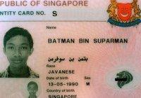 Бэтмен бин Супермен стал нарушителем закона
